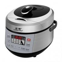 Goldenwell YBW50-90V2 900W 5.0L Speedy Inteligent Cooker