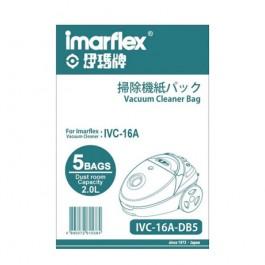 Imarflex 伊瑪牌 IVC-16A-DB5 吸塵機紙袋(1盒5個)
