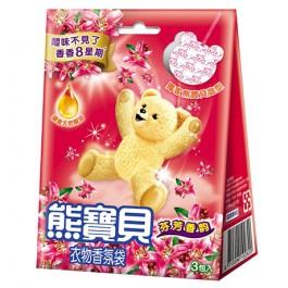 熊寶貝 衣物香氛袋 21g 芬芳香韵