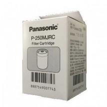 Panasonic 樂聲 P250MJRC 濾水器濾心