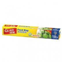 佳能 食物保鮮袋 大碼 (100個裝)