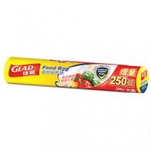 佳能 食物保鮮袋 大碼 (250個裝)