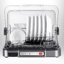 Nutzen 樂廚牌 ND-3000 330W 迷你電子烘碗機