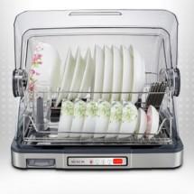 Nutzen 樂廚牌 ND-6000 350W 迷你電子烘碗機
