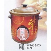 ida 伊田 WF60B-DX 6.0公升 全自動電子黑紫砂湯煲